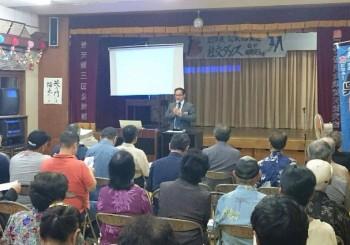 呉屋等市議議会報告佐喜真アツシ市長地域懇談会が普天間3区公民館で開催されました。