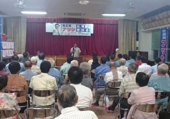 中原公民館にて 佐喜真アツシ市長地域懇談会を開催しました
