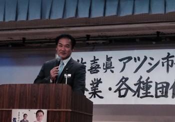 長田区 佐喜真アツシ市長地域懇談会について